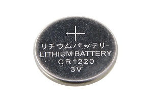 baterie litowe